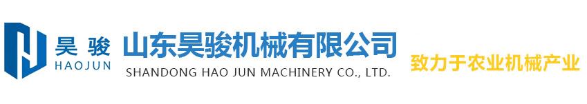 山东ysb易胜博体育官网机械有限公司